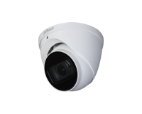 DAHUA HAC-HDW2241TP-Z-A 2MP HDCVI IR Eyeball Camera